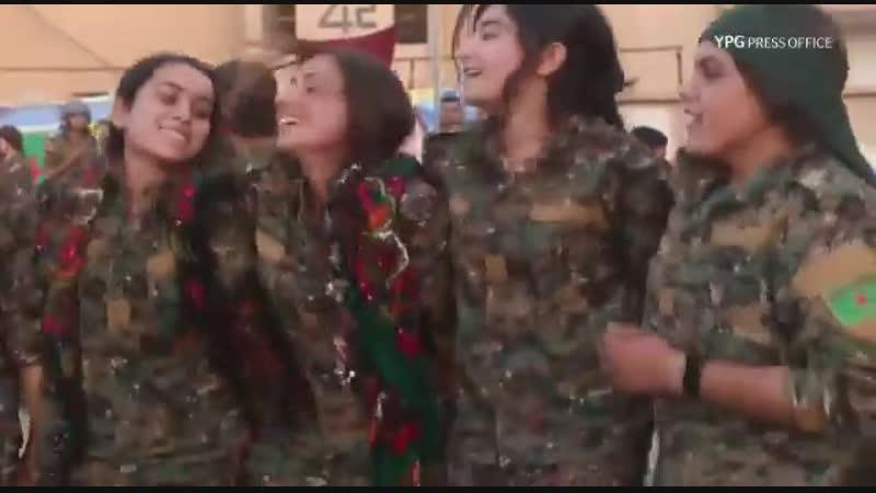 Курдистан Рожава YPJ