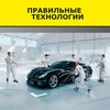 Правильные Технологии |Автохимия Ростов на Дону