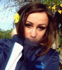 Lena Kara, 28 мая 1994, Санкт-Петербург, id186137367