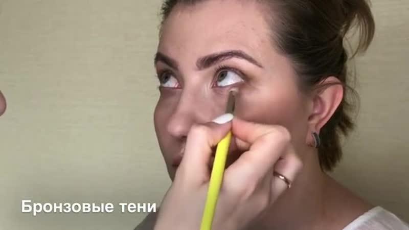Бронзовый СМОКИ АЙС