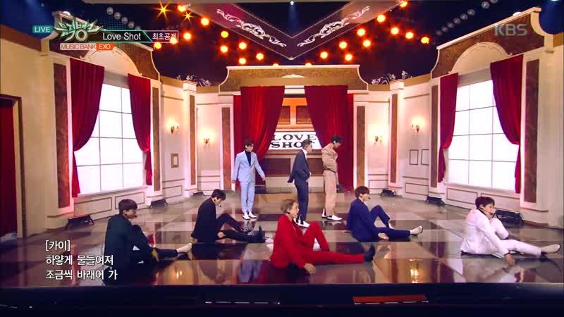 181214 Music Bank: EXO(엑소) - Love Shot