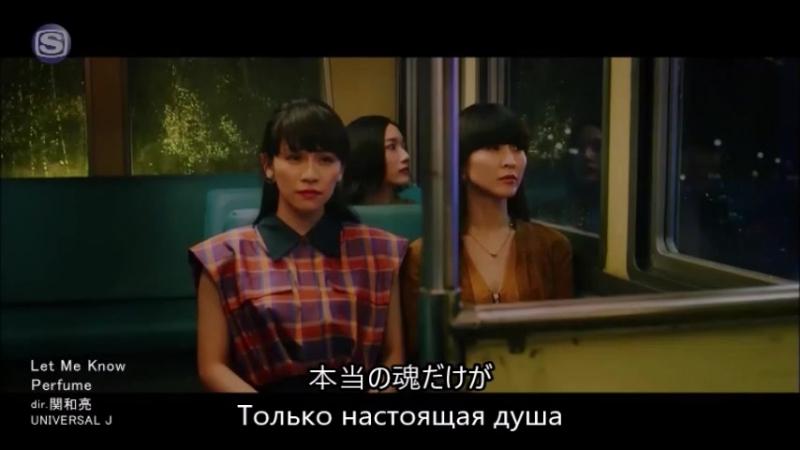 Let Me Know Дай мне знать (рус. саб.)