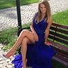 Kristina Goncharova