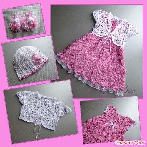 Нарядное платье, болеро и шапочка Опубликовала МариНикаБ Источник Схемки для платья: Для Болеро.