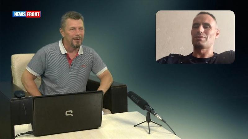 Владислав Гулевич о подготовке американскими властями новой гибридной войны с Россией