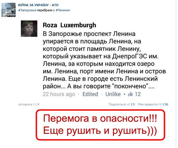 На Харьковщине упал еще один Ленин. Остались только ноги - Цензор.НЕТ 6546