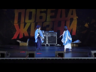 1.2.6. Agi, Naya Michi (Москва) Touken Ranbu - Yasusada Yamatonokami, Yasusada Yamatonokami kiwame