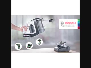 Пылесос Bosch Unlimited