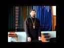13 Оправдание богословием и уверенность в спасении Священник В Рубский Православие протестантизм