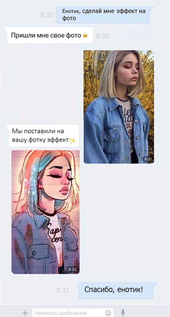 ПОПРОБУЙ 👉 vk.com/paseka_enota