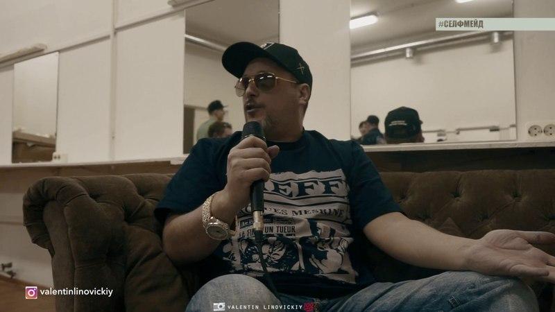 Влад Валов о роле муз. продюсера, Басте и уважении