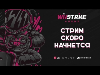 Live from Winstrike Arena - RJ. Hearthstone. Challenge in Legend