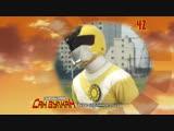 [dragonfox] Taiyo Sentai Sun Vulcan - 42 (RUSUB)