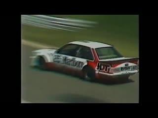 Holden Commodore VH SS — John Harvey — 1983