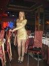 Анастасия Белова из города Чита