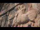 Запретные темы истории. Восточная коллекция: от наследия до подделок - 3 часть, Персидский эталон (2009)