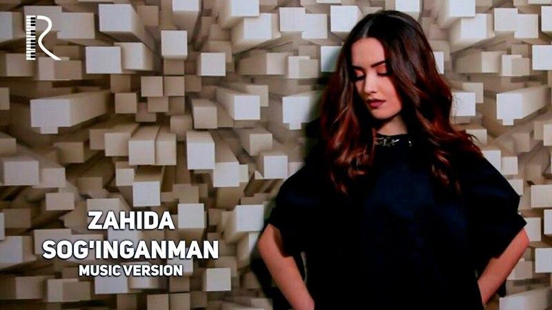 Zahida - Sog'inganman | Захида - Согинганман (music version)