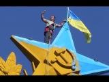 По факту вывешивания украинского флага на высотке в Москве возбудили дело