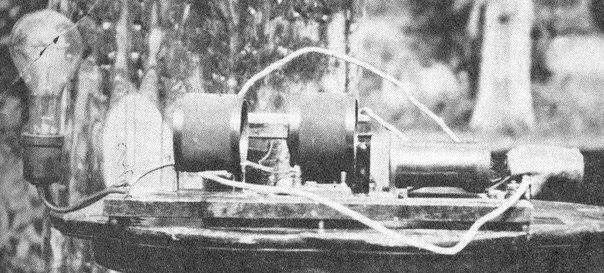 изобретения Томаса Морея: