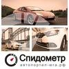 Автопортал-юга.рф