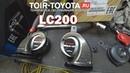 LC200 Звуковые сигналы