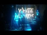 Салат Возмездия - Кого-то еще (Гр.Об cover, White Roads 290314)