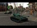 AMX 12t @ СТАТИСТЫ ОТДЫХАЮТ