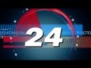 Новости 24 Лучший набор в клан
