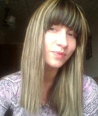 Nastya Sogrina