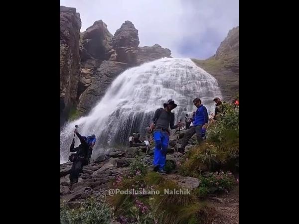 КБР, Приэльбрусье, водопад `Девичьи косы` 😍