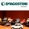 Коллекционеры масштабных моделей   Deagostini