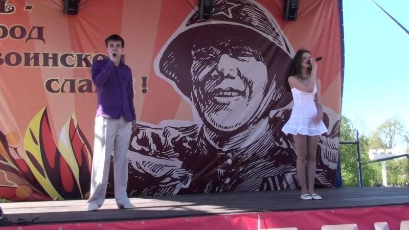 Арина Савосина 15 лет и Илья Шкадин 16 лет Непрошенная война Обелиск