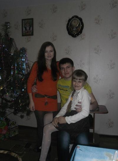 Настя Сергун, 24 мая , Борисов, id214902760