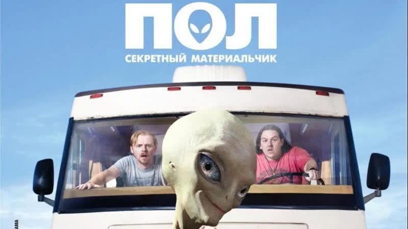 Пoл Секретный мaтериальчик 2010 Пepcu Джekcoн