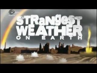 Самая странная погода на Земле 10 Discovery Science