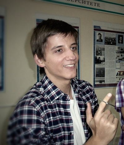 Дмитрий Горшков, 29 июля 1995, Тольятти, id90950033