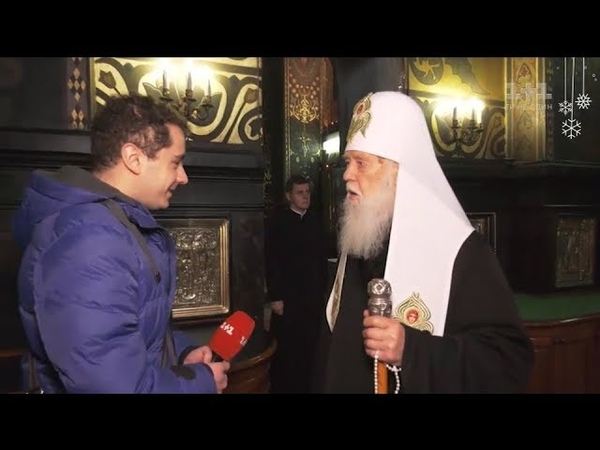 Філарет пояснив, що означає автокефальна церква для України і як це позначиться на УПЦ МП