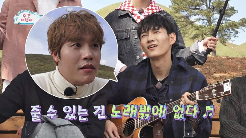 지산리 44호 고령분 등반하는 이현(Lee Hyun)을 위한 응원송♪ 주간 여행자 2회