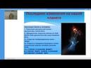 Квантовый переход Формирование шестой расы, мощная молитва исцеления. 1часть