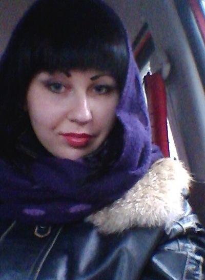 Кристина Щербатюк, 17 декабря , Харьков, id58722687
