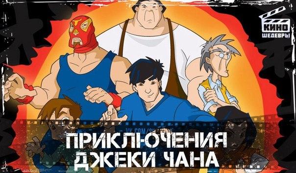 А вы еще помните этот мультфильм