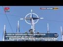 Эмблему НАТО установили вместо футбольного мяча Евро-2012 на Европейской площади