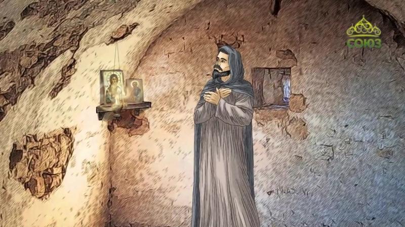Преподобномученик Вата Персиянин (Мульткалендарь)