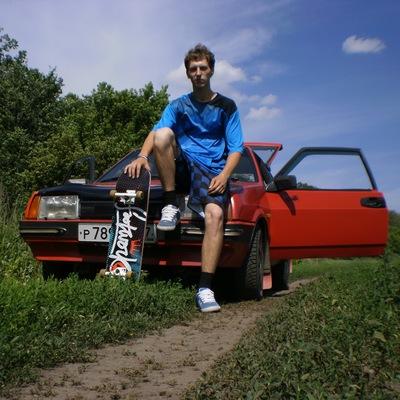 Вов4иk Лукашин, 12 июля 1993, Мценск, id112375222
