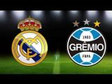 Реал Мадрид-Гремио Прямая трансляция. Финал Клубного Чемпионата мира-2017. 16 декабря 2017