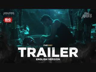 ENG | Трейлер: «Мстители: Финал» / «Avengers: Endgame», 2019