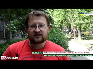 Деятельность вандалов не остановит патриотов Украины