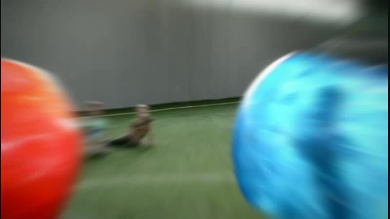 Бампербол и Лазертаг | Выезд | Urban Gaming