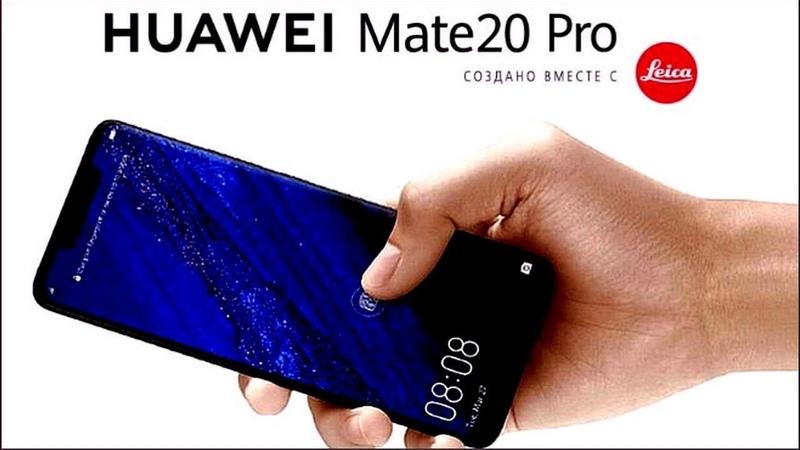 Реплика HUAWEI Mate 20 Pro HUAWEI Mate 20 Pro копия