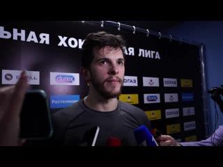 Константин Окулов: Победу уже забыли. Готовимся к следующей игре